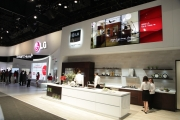 ces_lg_booth_253_010714