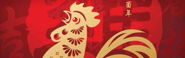 6 things to know about the Year of the Rooster